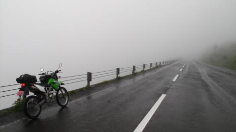 smog_shikokukarusuto