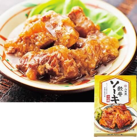 沖縄 お土産 ソーキ 軟骨ソーキ