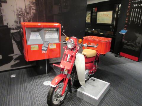 郵政博物館 バイク