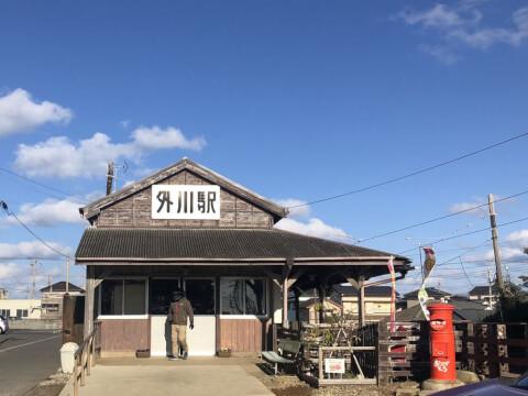 外川駅_銚子