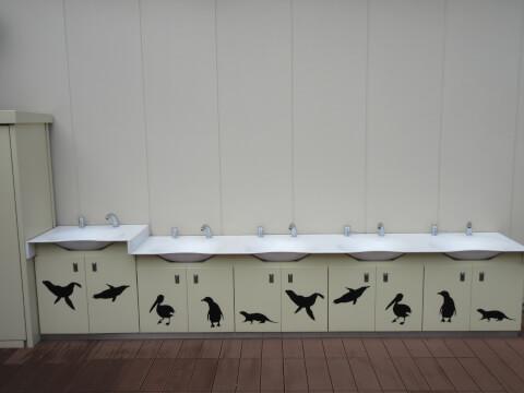 手洗い場 動物