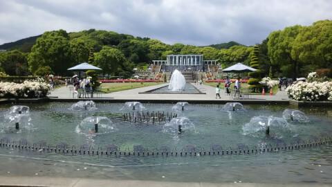 須磨離宮公園 庭園