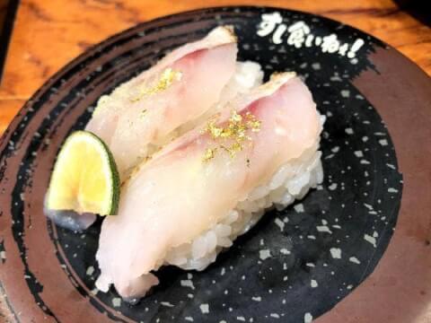 金沢でおすすめのご当地グルメ、寿司