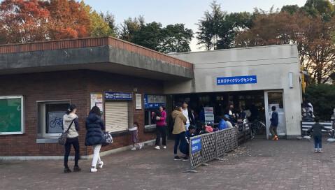 レンタサイクル_昭和記念公園