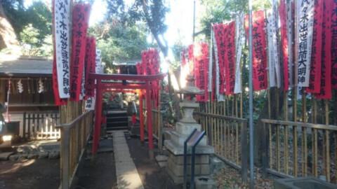 代々木八幡宮-出世稲荷神社
