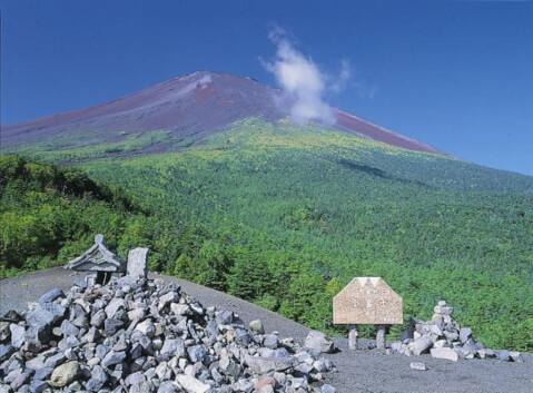 静岡観光小富士
