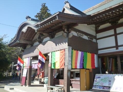 静岡観光舘山寺