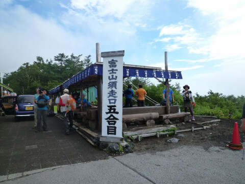 静岡観光富士山