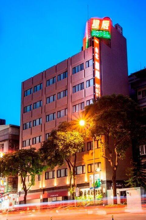 台北 ホテル シチズン