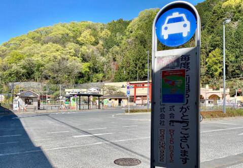 高尾山_アクセス_車