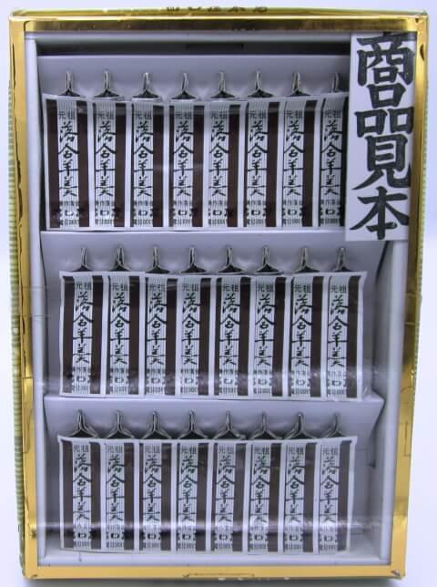 岡山銘菓の高瀬舟羊羹