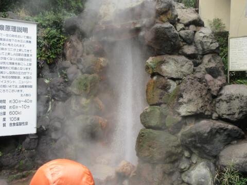 日本 絶景 大分 別府 地獄巡り 竜巻地獄