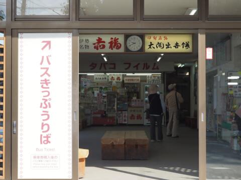 tenimotsu