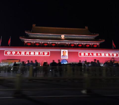 beijing_TiananmenSquare