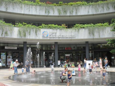 東京 遊び場