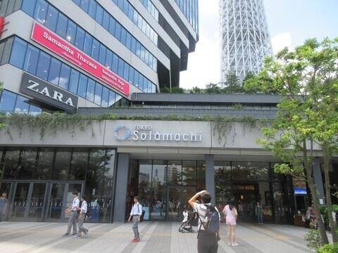 東京スカイツリー アクセス