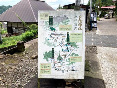 戸隠神社の見どころ