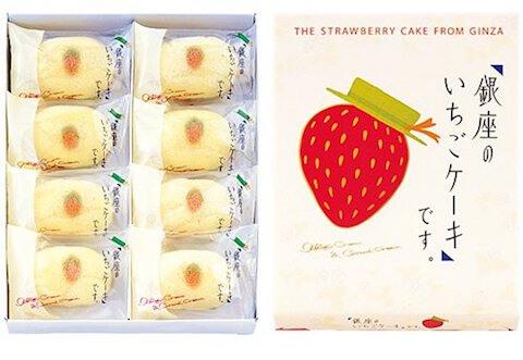 銀座のいちごケーキ
