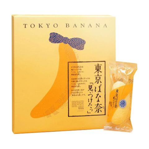 洋菓子 お土産 東京ばな奈