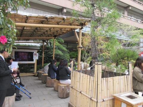 休憩所 東京大神宮