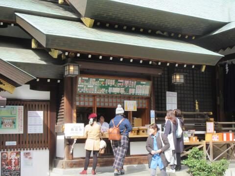 御朱印帳 東京大神宮