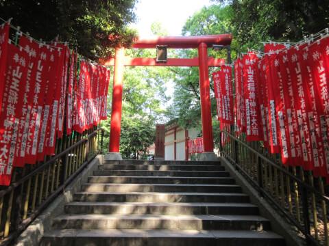 日枝神社 稲荷