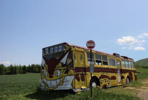 トトロ峠 猫バス