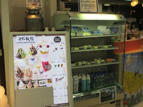 東京タワー マザー牧場カフェ