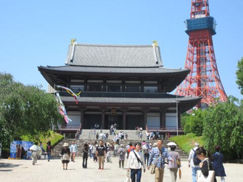 本堂 増上寺
