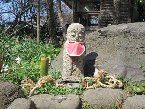 鎌倉 鶴岡八幡宮 観光