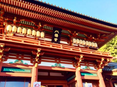 鶴岡八幡宮-本宮