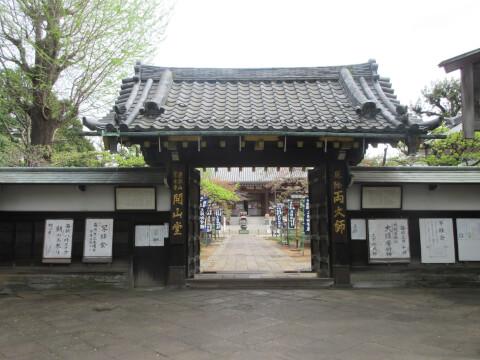 輪王寺 上野