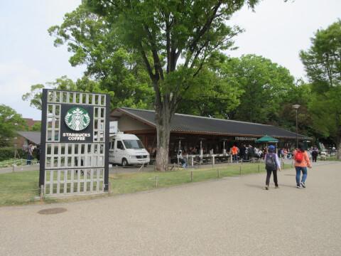 上野公園 スタバ