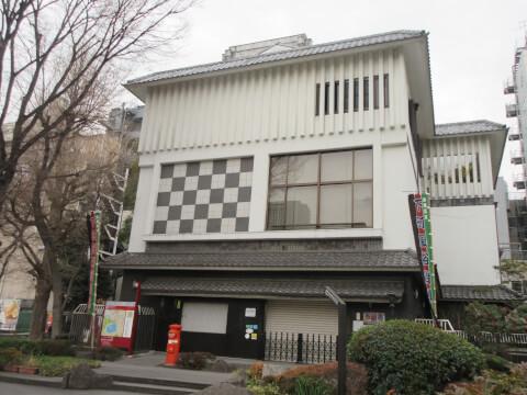 ShitamachiMuseum