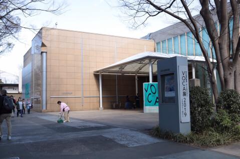RoyalMuseum