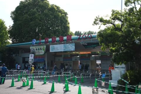Ueno_zoo