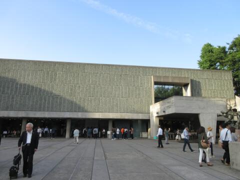 西洋美術館 外観