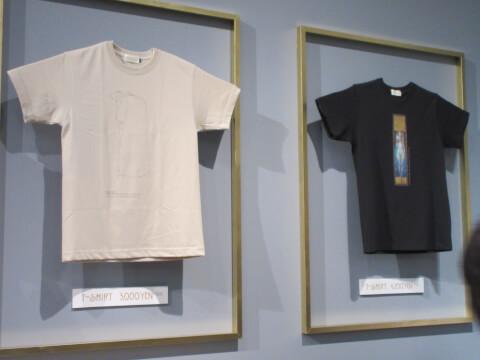 東京都美術館 Tシャツ