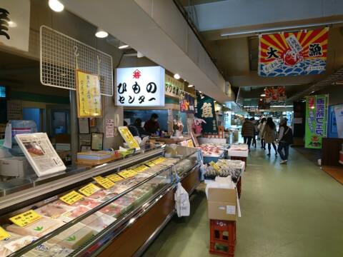 ウオッセ_銚子_観光