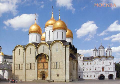 ウスペンスキー大聖堂 ロシア Успенский Собор