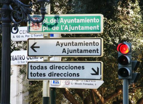 バレンシア語