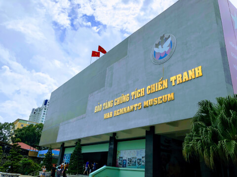 Vietnam_museum