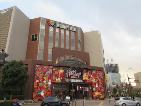 横浜 ワールドポーターズ