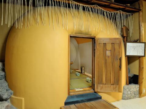 京都 旅館 宿泊 山ばな 平山茶屋 かま風呂