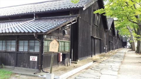 yamaisouko
