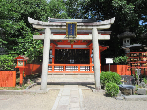 八坂神社 末社