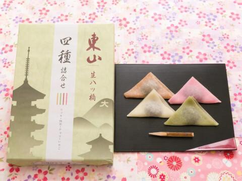 京都のおすすめお土産、東山八ツ橋本舗