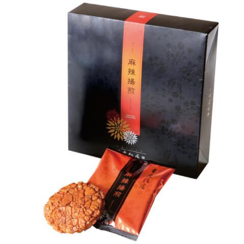 横浜 お土産 おすすめ 中華街 煎餅 重慶飯店