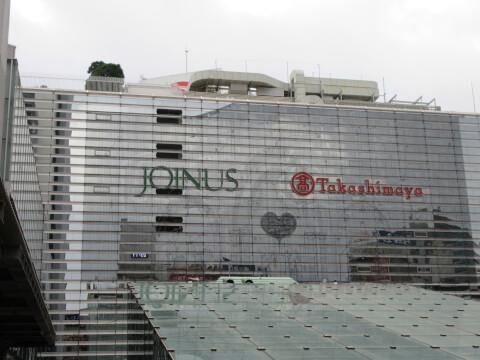 ジョイナス 横浜