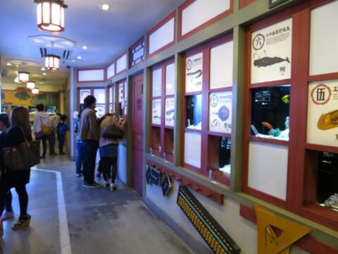 横浜中華街 おすすめ 観光 おもしろ水族館 赤ちゃん水族館